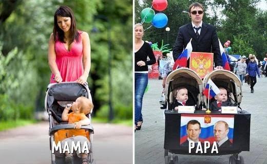 """Đi dạo mát với mẹ là sự yên bình thì với những ông bố là cả một sự """"quyền lực""""."""