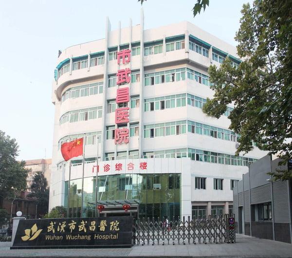 Bệnh viện Vũ Xương, thành phố Vũ Hán.